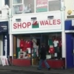 Welsh Shoppers Urged to Choose The High Street This Christmas